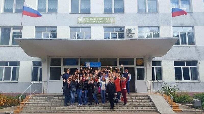 Брянский филиал Российского экономического университета имени Г.В. Плеханова - фото