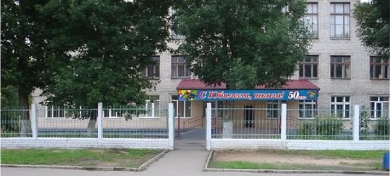 Средняя общеобразовательная школа № 35 с углубленным изучением немецкого языка г. Тверь - фото