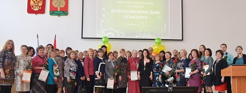 Институт развития образования СУЗ - фото