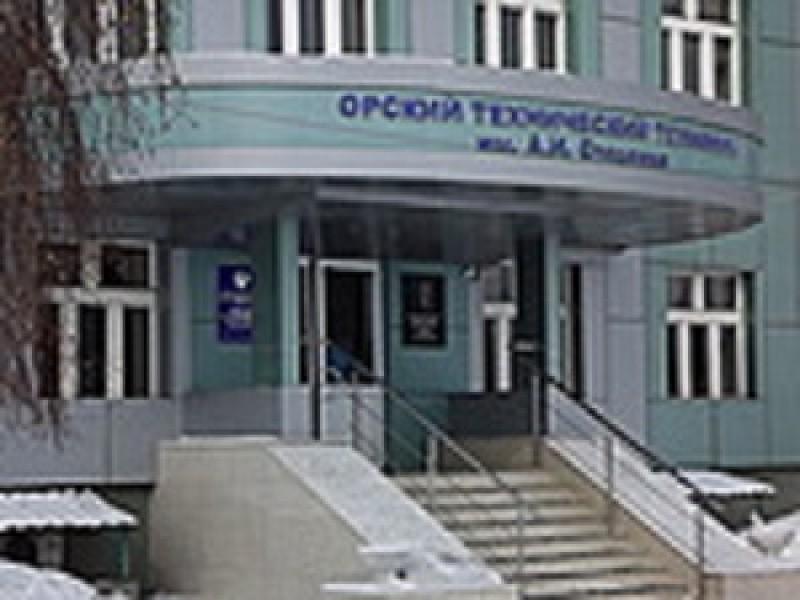 Орский технический техникум имени А.И.Стеценко - фото