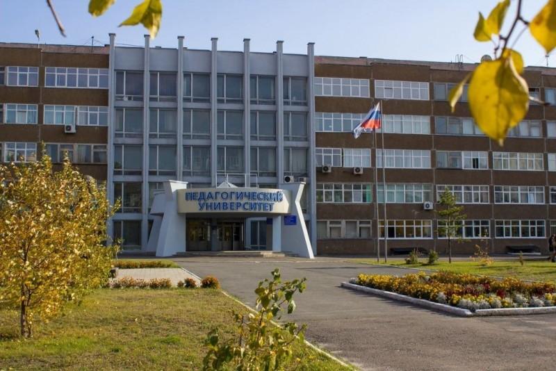 Алтайский государственный педагогический университет - фото