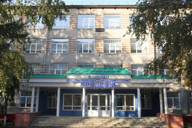 Алтайский промышленно-экономический колледж - фото