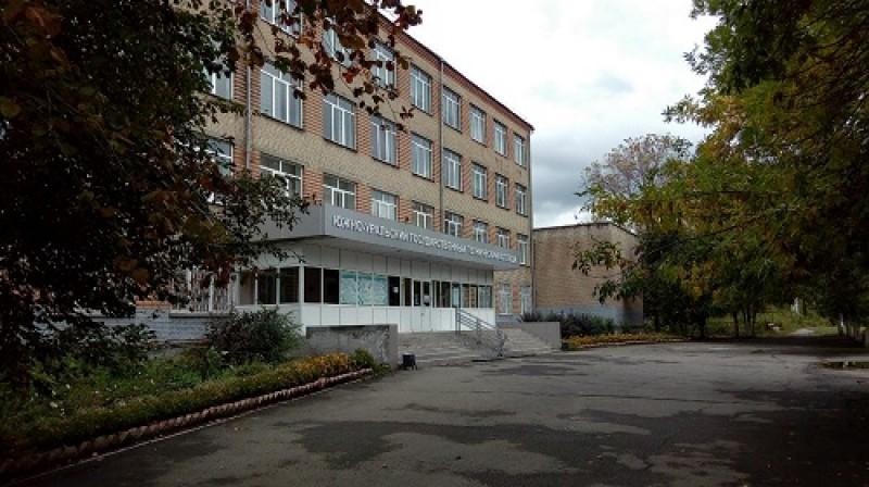Южно-Уральский государственный колледж - фото