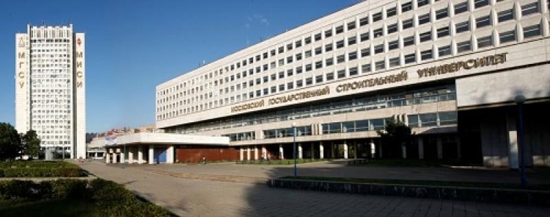 Национальный исследовательский Московский государственный строительный университет - фото
