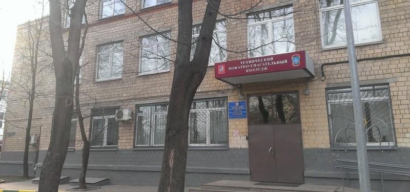 Технический пожарно-спасательный колледж имени Героя Российской Федерации В.М. Максимчука - фото