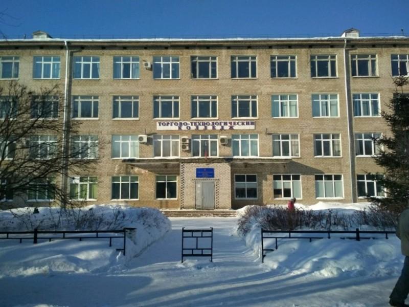 Пермский торгово-технологический колледж - фото