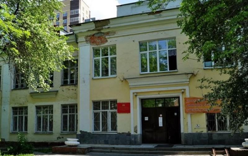 Екатеринбургский техникум отраслевых технологий и сервиса - фото