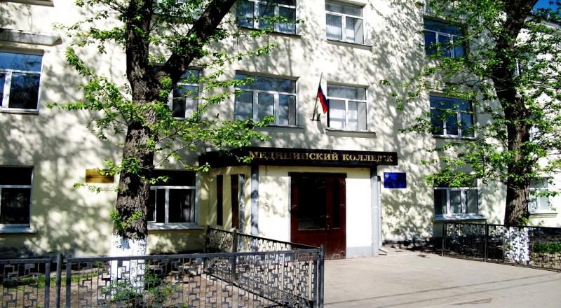 Нижегородский медицинский колледж - фото
