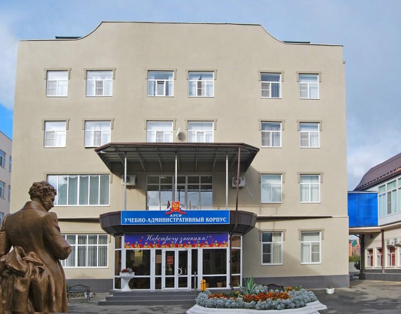 Армавирский лингвистический социальный институт - фото