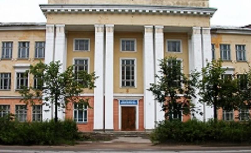 Боровичский педагогический колледж - фото