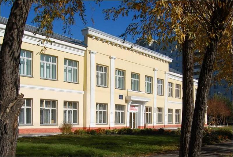 Омский библиотечный техникум - фото