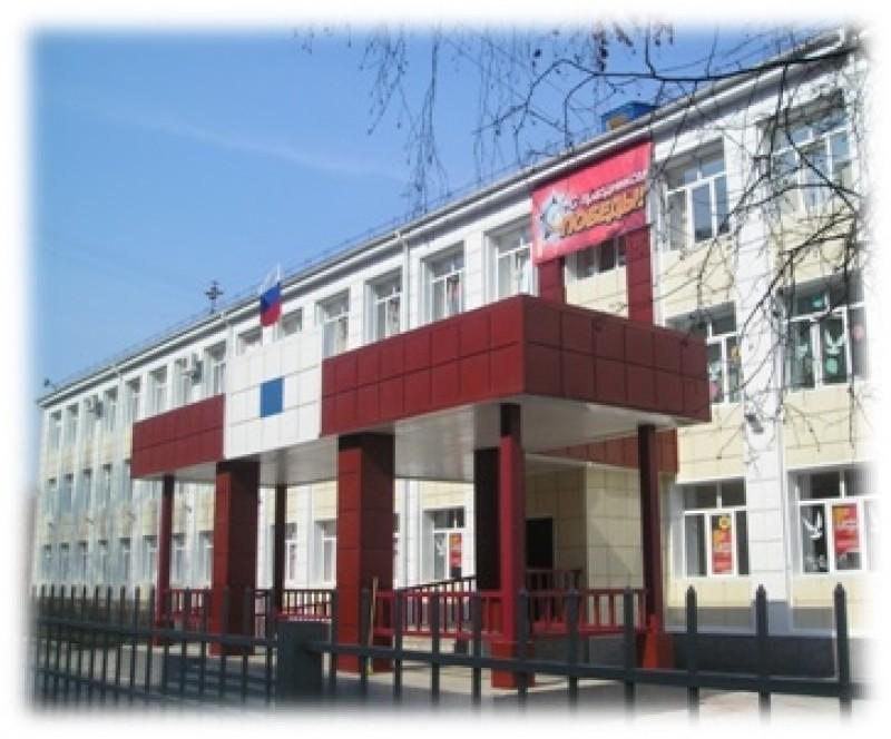 Средняя общеобразовательная школа № 43 г. Томска - фото