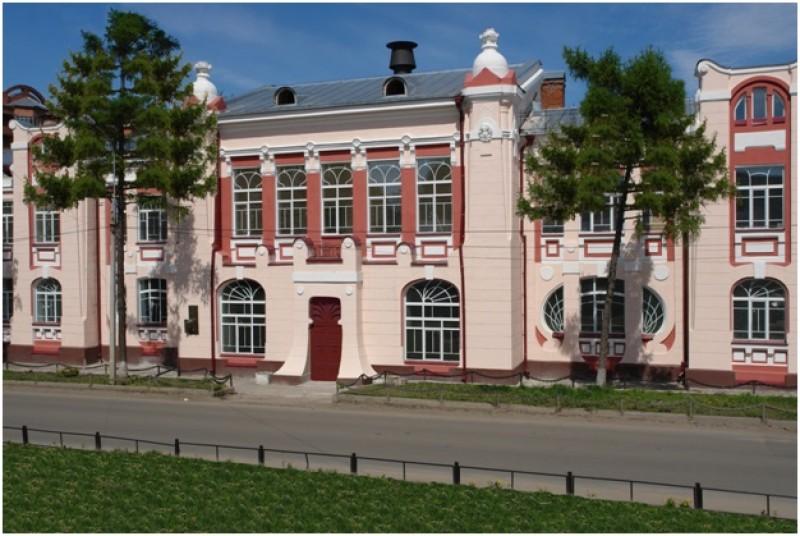 Томский государственный педагогический университет - фото