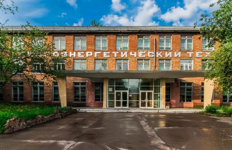 Дивногорский гидроэнергетический техникум имени А.Е. Бочкина - фото