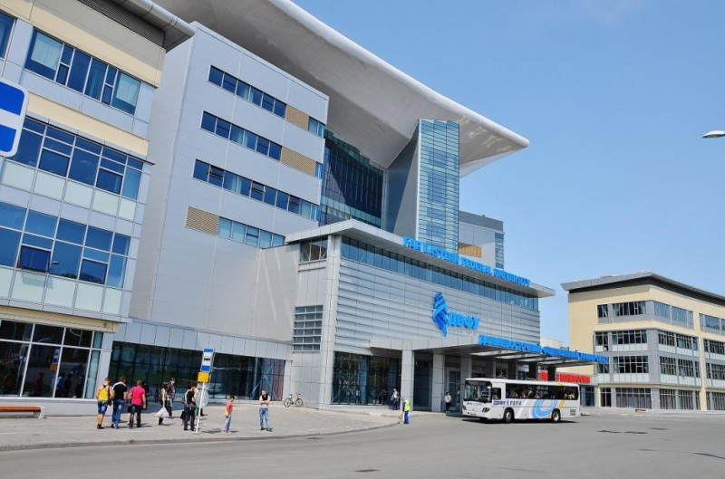 Дальневосточный федеральный университет (СПО) - фото