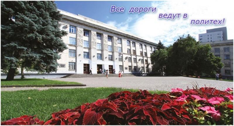 Волгоградский государственный технический университет - фото