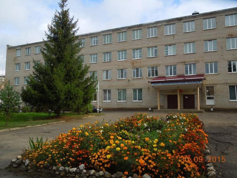 Даниловский политехнический колледж - фото