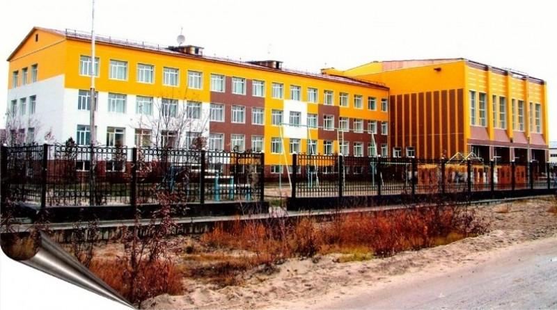 Средняя общеобразовательная школа № 1 п.г.т. Уренгой Пуровского района - фото