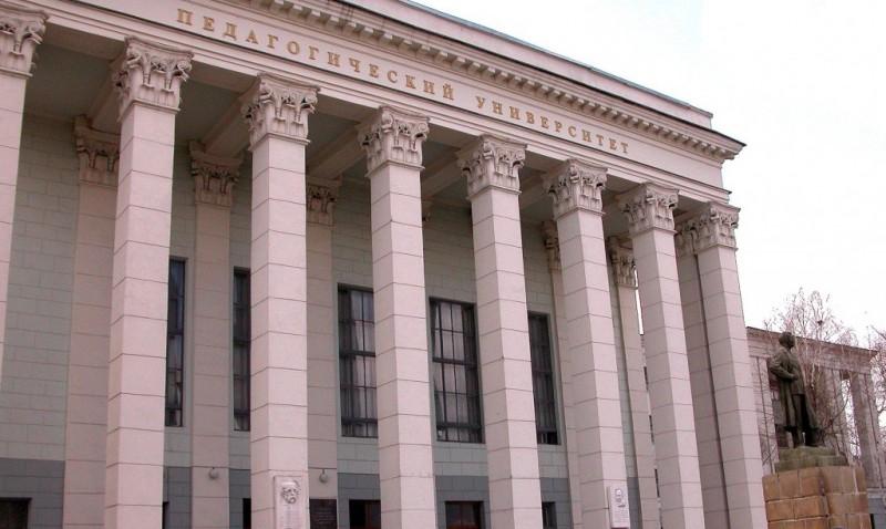 Южно-Уральский государственный гуманитарно-педагогический университет - фото