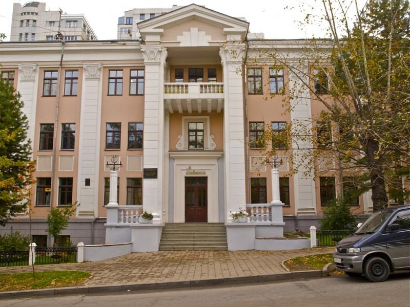 Хабаровский краевой колледж искусств - фото