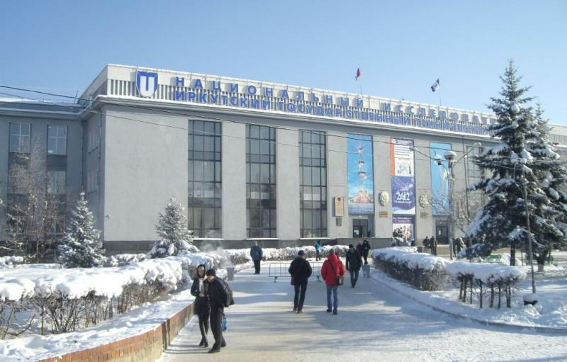 Иркутский национальный исследовательский технический университет - фото
