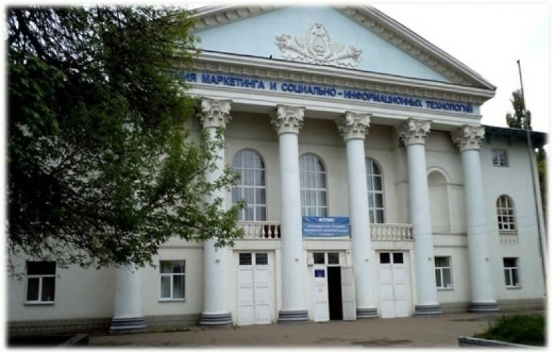Краснодарский техникум управления, информатизации и сервиса - фото