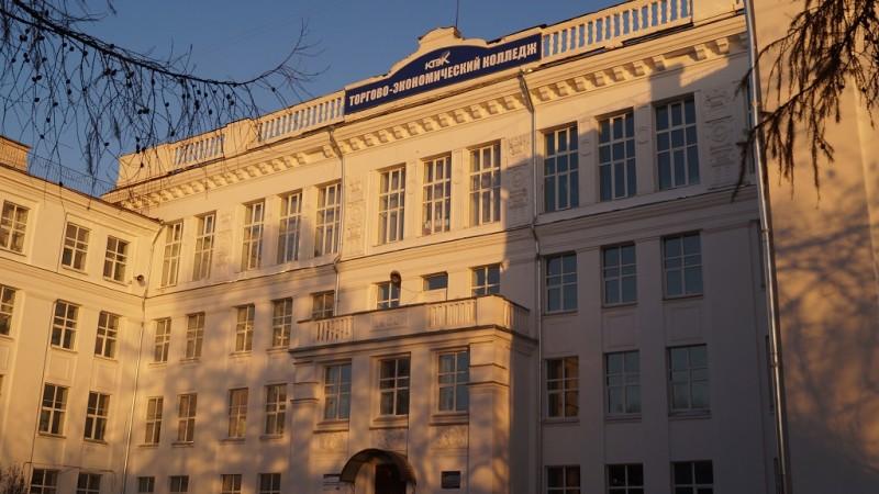 Костромской торгово-экономический колледж - фото