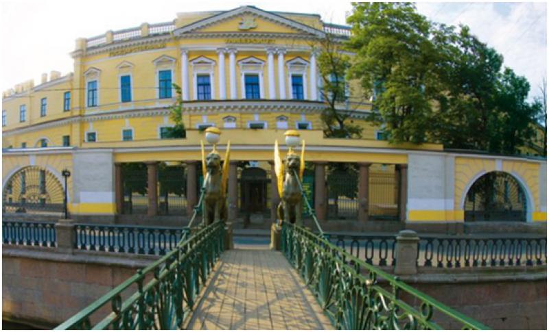 Санкт-Петербургский государственный экономический университет - фото