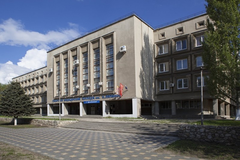 Самарский медицинский колледж им. Н.Ляпиной - фото