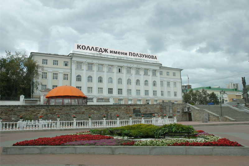 Верхнепышминский филиал Уральского государственного колледжа имени И.И. Ползунова - фото
