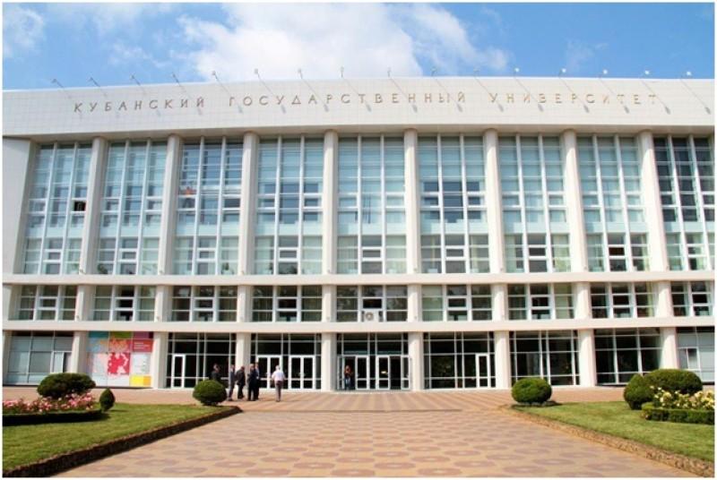 Кубанский государственный университет - фото