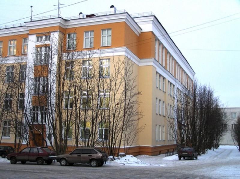 Мурманский арктический государственный университет - фото