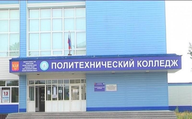 Политехнический колледж Сахалинский государственный университет - фото