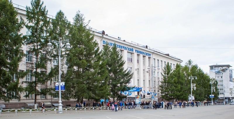 Пермский национальный исследовательский политехнический университет - фото