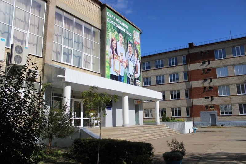 Ставропольский региональный многопрофильный колледж - фото