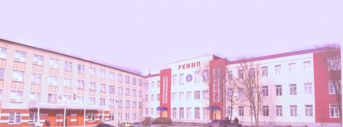 Россошанский колледж мясной и молочной промышленности (ГОБУ СПО Воронежской области) - фото