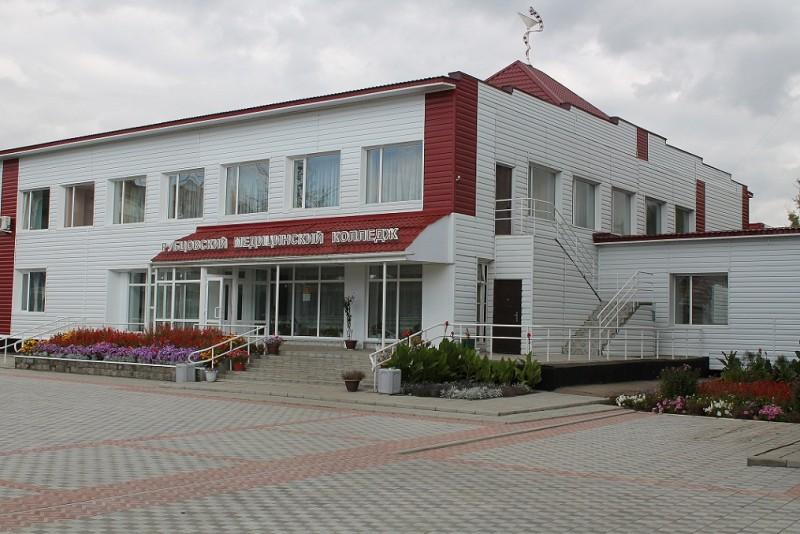 Рубцовский медицинский колледж - фото