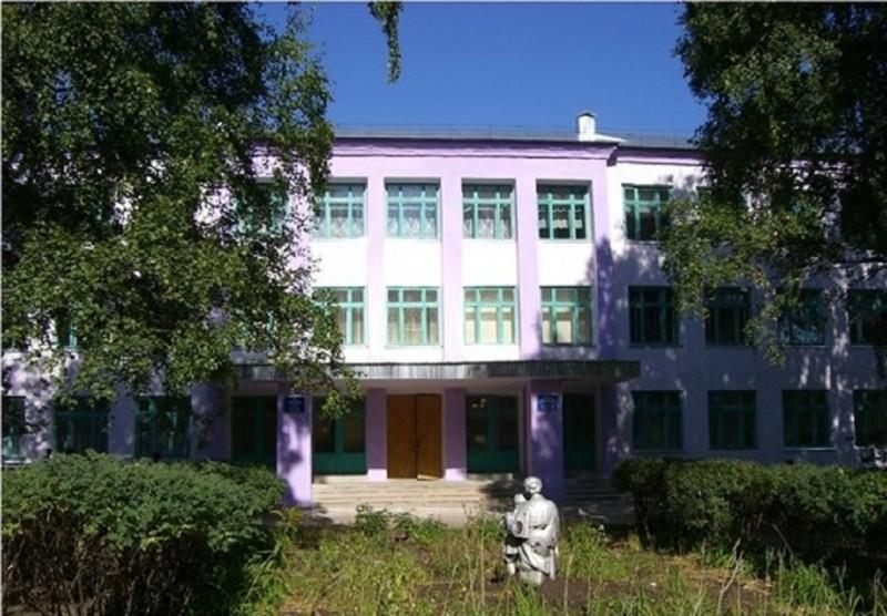 Школа-интернат основного общего образования г.Белебея - фото