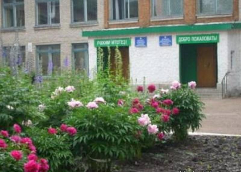 Средняя общеобразовательная школа №15 г. Белебея - фото