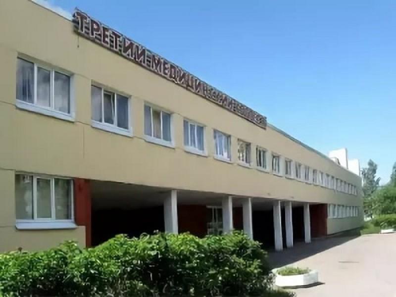 Медицинский колледж № 3 г. Санкт-Петербург - фото