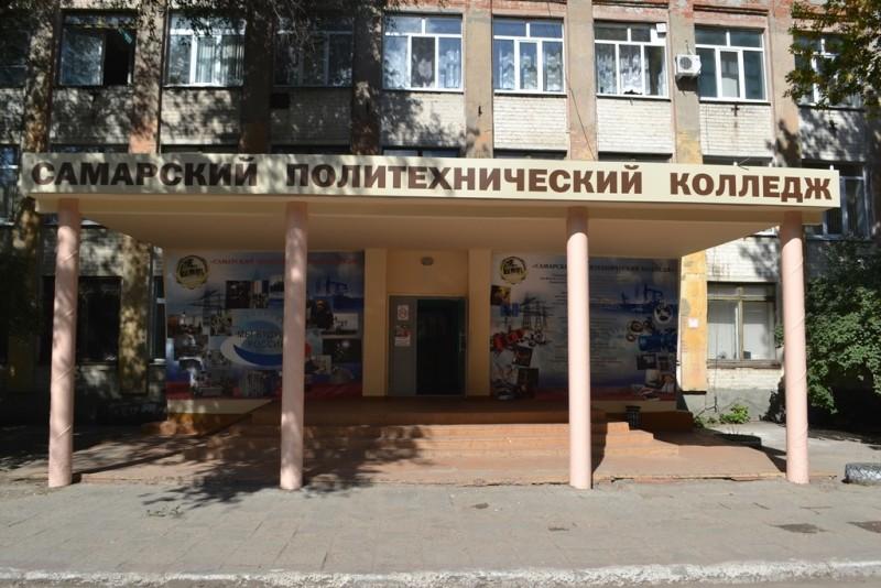 Самарский политехнический колледж - фото