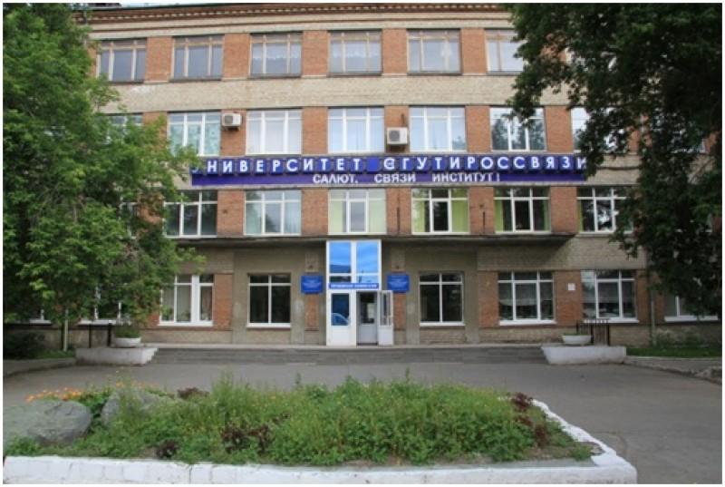 Сибирский государственный университет телекоммуникаций и информатики в г. Екатеринбурге - фото