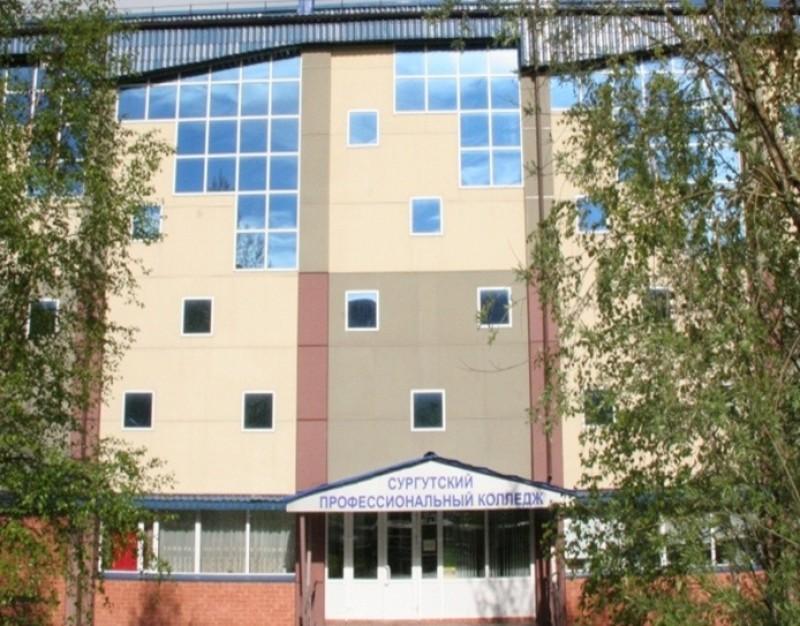 Сургутский политехнический колледж - фото