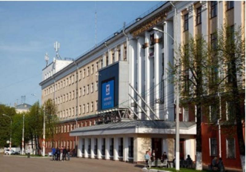 Вятский государственный университет - фото