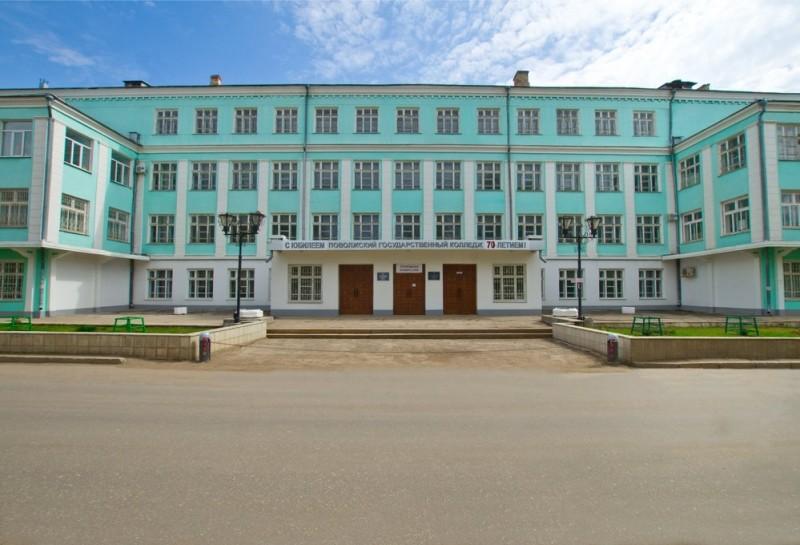 Поволжский государственный колледж - фото
