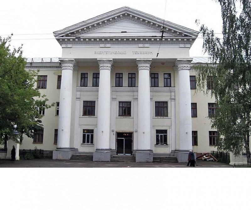 Ивановский энергетический колледж ГОУ СПО - фото