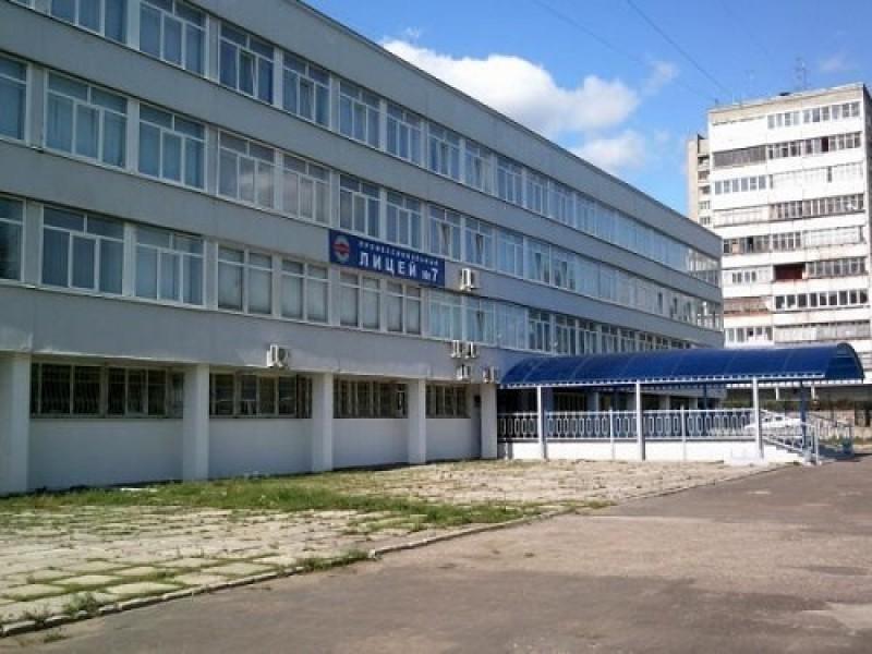 Ярославский технологический колледж - фото