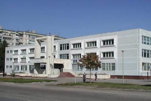 Белгородский педагогический колледж - фото