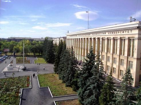 Магнитогорский государственный технический университет им. Г.И. Носова - фото