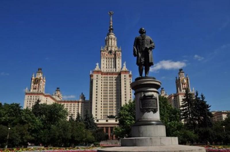 Московский государственный университет имени М.В. Ломоносова - фото